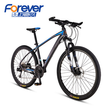Xe đạp leo núi Cửa hàng chính thức xe đạp leo núi vĩnh viễn xe đạp nam biến tốc độ off-road đua một