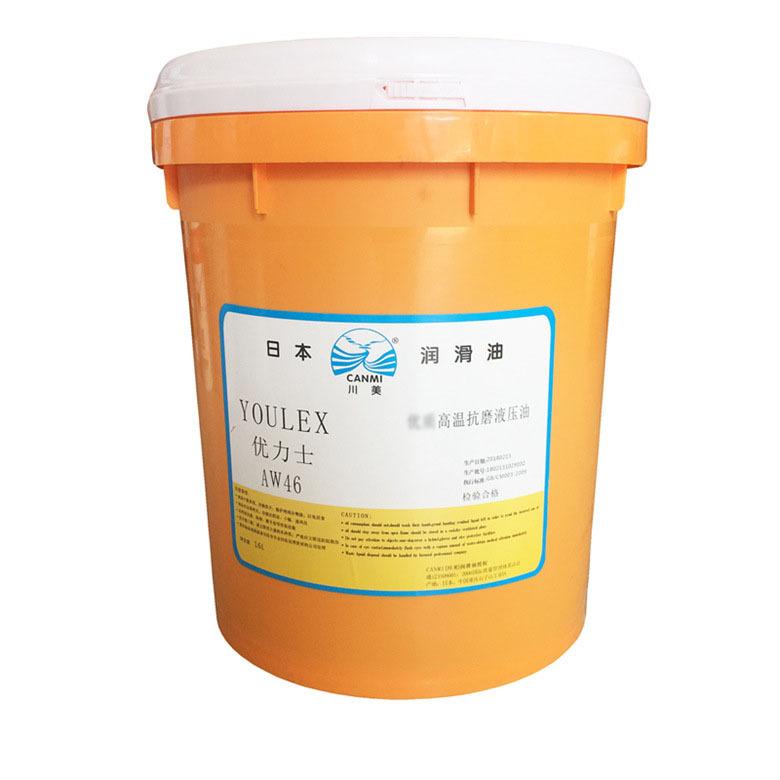 Chuanmei Dầu bôi trơn công nghiệp Youlix AW46 # Chống nhiệt độ cao Dầu thủy lực Máy móc công nghiệp