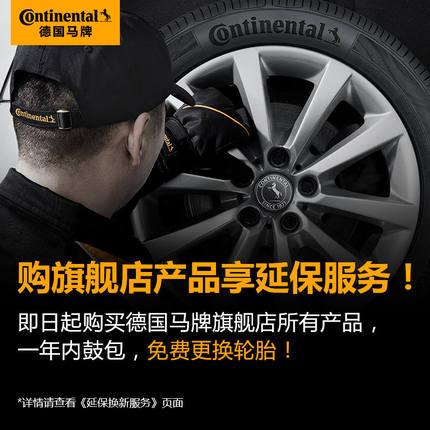 Continental  Bánh xe  Lốp xe thương hiệu Đức 205 / 55R16 91V FR COMC CC6 phù hợp với Skoda Hao Rui s