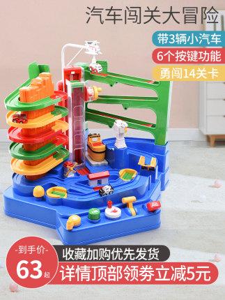 Đồ chơi luyện trí thông minh  Net đỏ gia đình tương tác cha mẹ và con trò chơi đồ chơi giáo dục tập