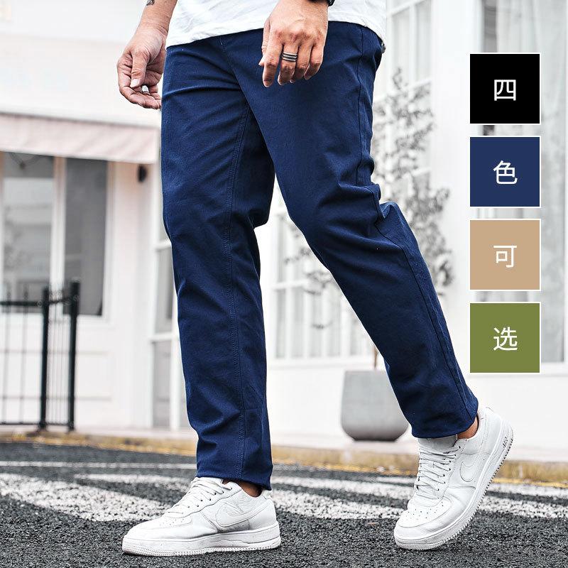 Jinyou Quần size lớn quần liền màu nam nhiều màu, quần thẳng, nam cộng với phiên bản béo XL bốn mùa