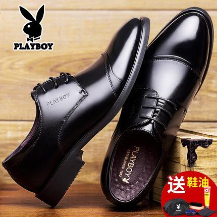 Playboy   thị trường giày nam Giày da Playboy nam công sở ăn mặc giản dị Hàn Quốc da nam mùa đông cộ