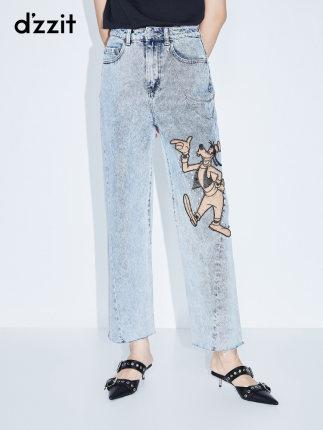 quần Jean  Dzzit ground Prime 2020 lò xo mới thêu ngố thêu đính cườm thẳng chân quần jeans nữ 3c1r60