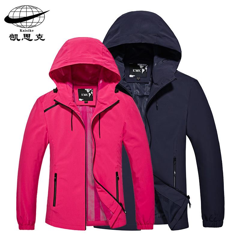 KAISIKE Quần áo leo núi Nhà máy Cửa hàng Bán buôn Cặp đôi Áo khoác ngoài trời Một lớp Thể thao Mặc N