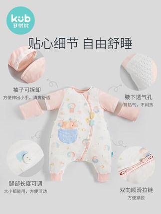 KUB  Túi ngủ trẻ em  Có thể tốt hơn túi ngủ cho bé mùa thu và mùa đông cotton chia chân túi ngủ trẻ