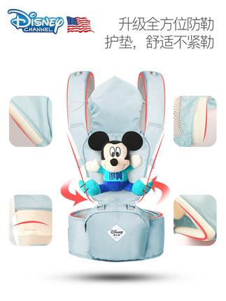 Disney Đai cõng bé baby Carrier eo bé phân phía trước giữ đa chức năng bốn mùa sử dụng đôi nhẹ búp b