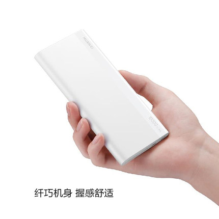 Huawei  Pin sạc dự bị  Huawei / Huawei có dung lượng sạc và sạc nhanh 10000mAh với dung lượng lớn th
