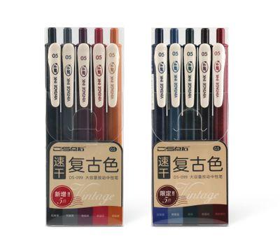 DIANSHI Bút dạ quang Điểm sáng tạo văn phòng phẩm DS-099 màu retro khô nhanh công suất lớn ấn gel bú