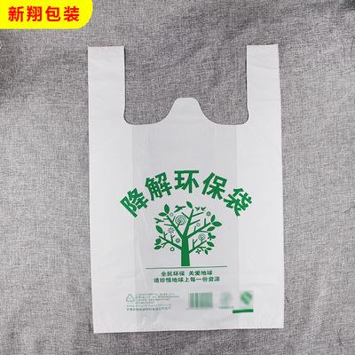 XINXIANG Túi xốp 2 quai Sẵn sàng bán buôn túi nhựa phân hủy tùy chỉnh bảo vệ môi trường túi tote túi