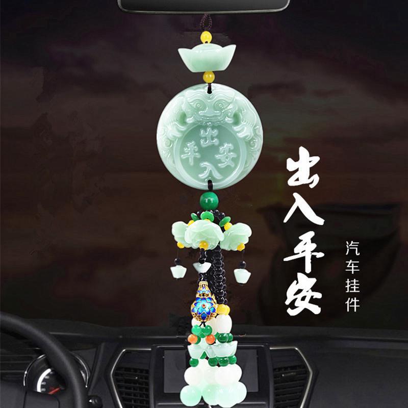 KESHUN Thị trường đồ trang trí xe hơi Bán xe hơi mặt dây chuyền pha lê Bầu xanh Ngọc hoa sen Hoa tre
