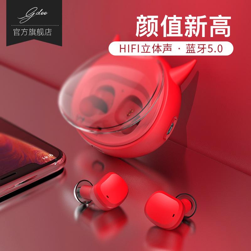 HONGYI Tai nghe Bluetooth V18 xuyên biên giới 5.0 tai nghe thể thao hoạt hình tai nghe chế độ riêng