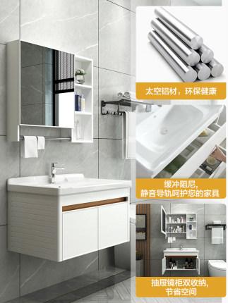 Muge Tủ phòng tắm  Bốn mùa Muge phòng tắm kết hợp không gian nhôm phòng tắm vanity chậu rửa vanity t