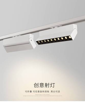 THN Đèn LED gắn ray 10 đầu chống chói gấp theo dõi ánh sáng góc điều chỉnh ánh sáng nền tường spotli