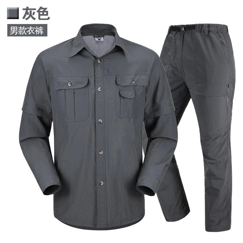 Quần áo mau khô Các nhà sản xuất bán buôn quần áo mùa xuân và mùa hè ngoài trời nhanh chóng phù hợp