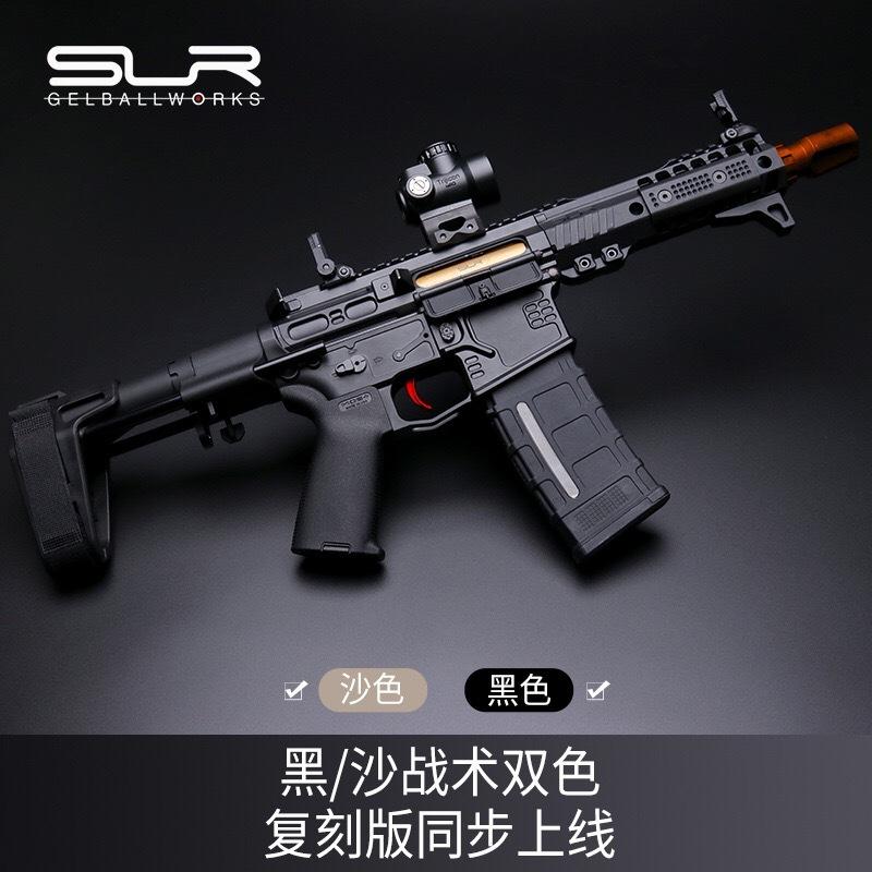 JINGJI Súng giả SLR short burst M4 water bullet gun electric burst adult live csM4 eating chicken si