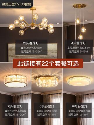 Đèn treo trần  Đèn hậu hiện đại sang trọng đèn chùm đồng phòng khách phòng ăn đơn giản phòng ngủ phò