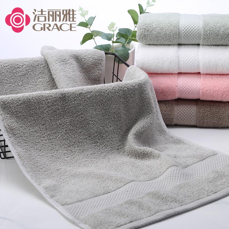 Grace Thị trường khăn Khăn lau mặt Jie Liya chính hãng mặt bông mềm thấm nước nhanh khô nam và khăn