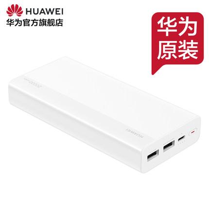 Huawei  Pin sạc dự bị  Huawei / Huawei điện thoại di động 20000 mAh sạc di động kho báu hai chiều 18