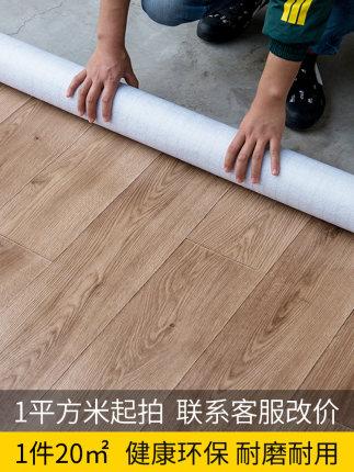 Ván sàn  Sàn da dày chống thấm sàn thảm PVC xi măng sàn mô phỏng trực tiếp thảm tự dính sàn