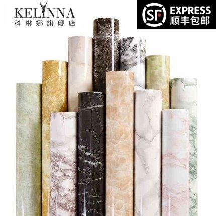 Corinna Decal dán tường  Dày không thấm nước mô hình đá cẩm thạch dán nhà bếp chống dầu tủ bàn bàn đ