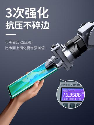 Miếng dán cường lực  Phim cường lực Huawei nova5pro nova6 / nova3 / nova4 / nova5 / 2s phim điện tho