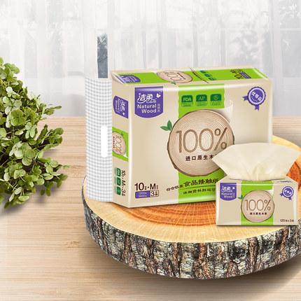 Jierou khăn lau tay Giấy bơm gỗ tự nhiên Jierou, giấy tự nhiên, giấy vệ sinh, khăn ăn, khăn giấy, 3