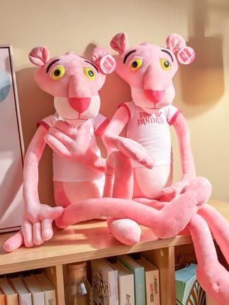 Aoger gối ôm Búp bê da báo màu hồng chính hãng Đồ chơi sang trọng màu hồng Hình ảnh búp bê búp bê ng