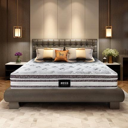 Gujia Giường nệm Home Nệm lò xo Simmons 1,8m giường cao su dừa cọ cọ mềm và cứng sử dụng nệm 4s