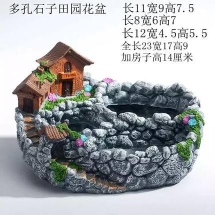 Cảnh quan Mini Sáng tạo cá tính vừa lớn nhiều cổng cao nhà cũ cọc micro cảnh nhà Yanyan cây mọng nướ