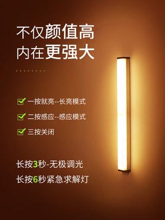 LIGHTMATES  thị trường nội thất , đèn  Cơ thể con người cảm ứng ánh sáng ban đêm nhà lối đi điều khi