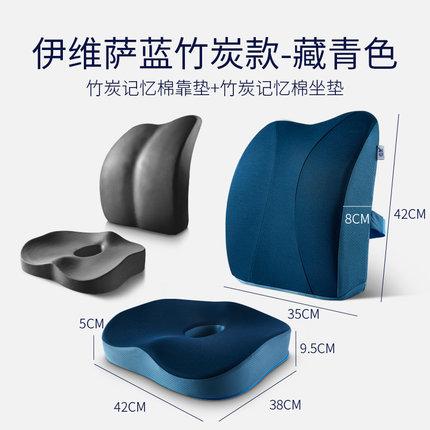 Jiaao Đệm ngồi  ghế đệm ghế đệm tất cả trong một văn phòng nhân tạo ghế nhân tạo đẹp mông mông đệm p