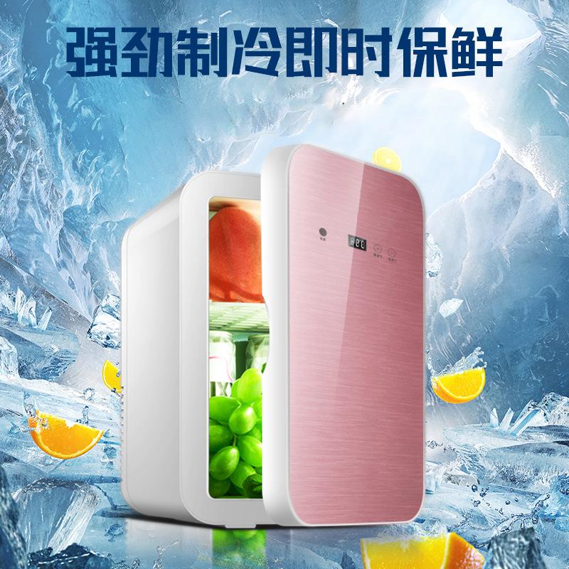 Jingke tủ lạnh xe hơi 8L Hiển thị kỹ thuật số Tủ lạnh Xe mini Quà tặng Tủ lạnh Mỹ phẩm Sữa Sữa Tủ lạ