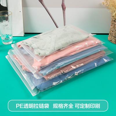YINRUI Túi đựng quần lót Quần lót vớ trong suốt PE túi quần áo dây kéo túi tùy chỉnh trống mờ nhựa z