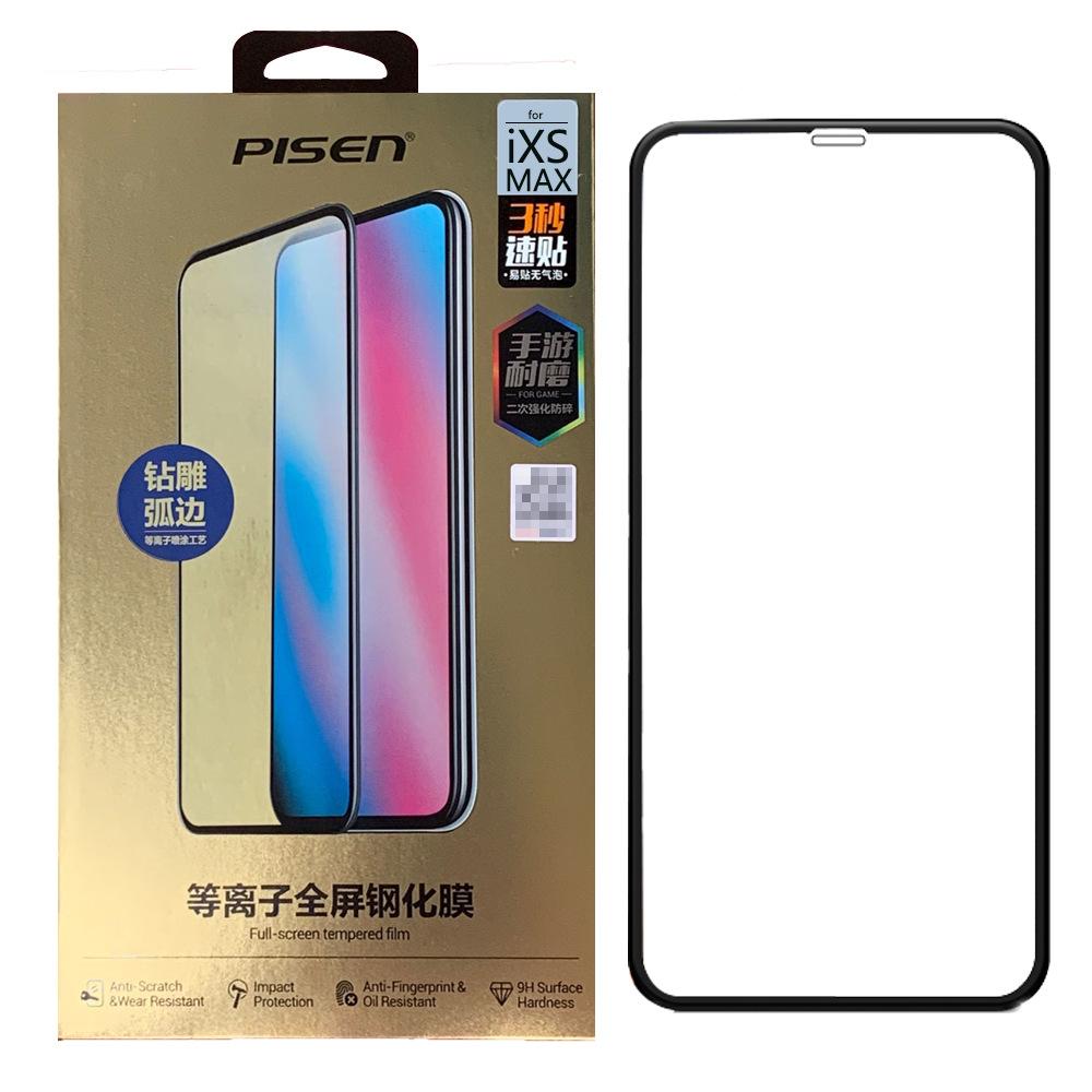 PISEN Miếng dán cường lực Kính cường lực toàn màn hình PISEN plasma cho Apple iphoneXR 7 8 6 Plus