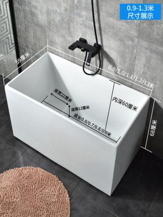 Dufel Bồn tắm phong cách Nhật Bản căn hộ nhỏ sâu bồn tắm acrylic người lớn độc lập hộ gia đình nhỏ b