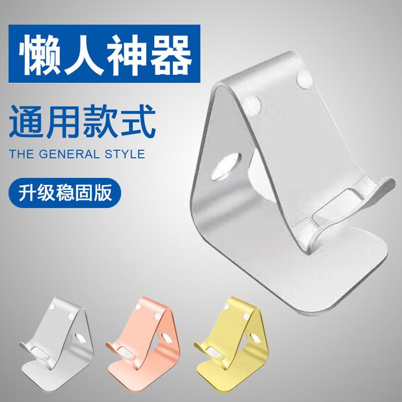 GGMM phụ kiện chống lưng điện thoại Điểm sáng tạo hợp kim nhôm điện thoại di động đứng máy tính để b
