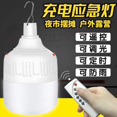 YOUXING Đèn LED khẩn cấp Nhà máy Trực tiếp LED Điều khiển từ xa Ánh sáng khẩn cấp Gian hàng không th