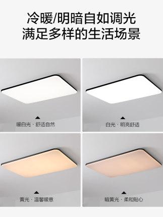 Op đèn ốp trần chiếu sáng hình chữ nhật led phòng khách chiếu sáng phòng ngủ đèn trần không khí phòn