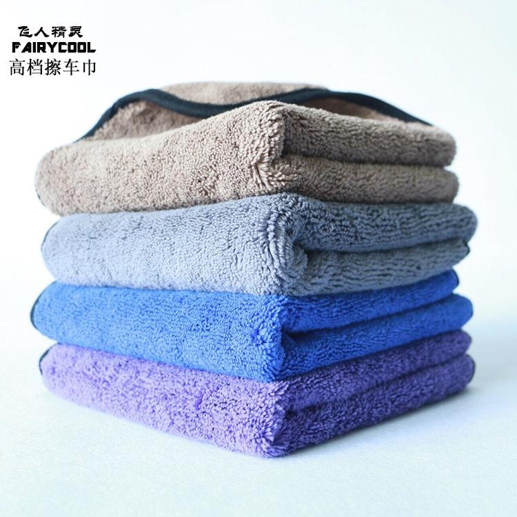 FAIRYCOOL Khăn lau xe Bán buôn khăn lau xe cao và dày làm ướt xe 40 * 40 sợi siêu mịn đánh bóng sạch