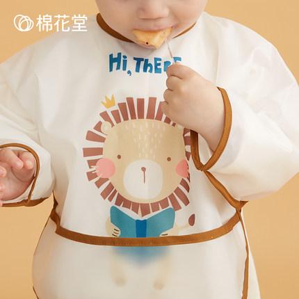 Áo khoác  Cotton Hall bé coverall bé chống thấm nước chống bẩn quần áo bữa ăn dài tay áo trẻ em cove