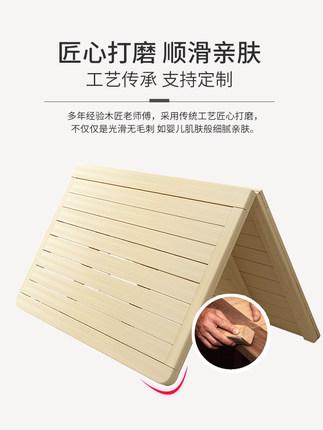 Graju Ván gỗ  Ván cứng giường gỗ gấp gỗ rắn hàng xương đơn đôi 1,8 mét 1,5 thông cứng ván cứng nệm e