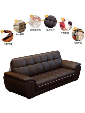 Ghế Sofa Sofa văn phòng kinh doanh tiếp tân khu vực tiếp tân đơn giản hiện đại da ba người sofa văn