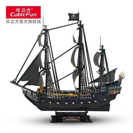 Le Cube Tranh xếp hình 3D Super Hard 3D Puzzle Otaku Gift Black Pearl Pirate Ship Model Lắp ráp giải