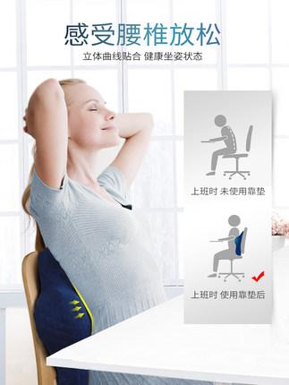 Cột sống thắt lưng hỗ trợ đệm văn phòng đệm eo bộ nhớ đệm eo đệm ghế gối cột sống thắt lưng ghế phụ