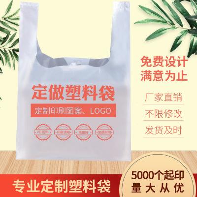 ANCHUANG Túi xốp 2 quai Túi nhựa tùy chỉnh mua sắm trái cây đóng gói tiện lợi cầm tay thực phẩm take