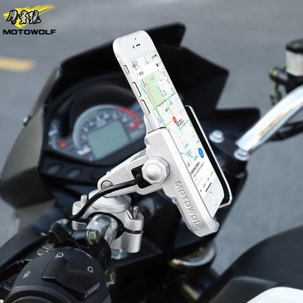 MOTOWOLF  phụ kiện chống lưng điện thoại Xe máy sói nhôm điện xe máy điện thoại di động khung xe đạp
