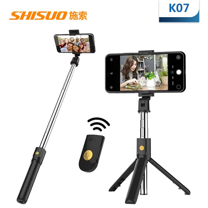 SHISUO Gây tự sướng Nhà máy trực tiếp mới K07 Bluetooth selfie stick điều khiển từ xa chân máy cao c