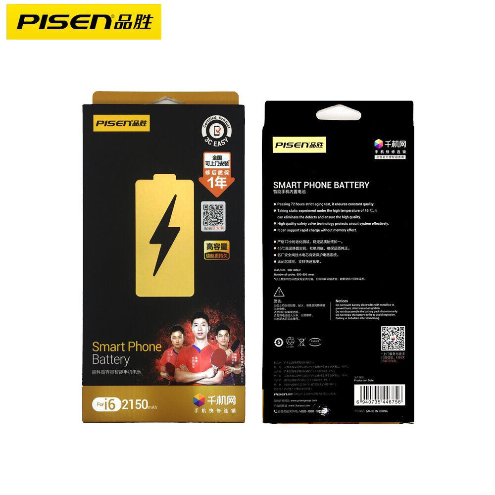 PISEN Pin điện thoại cho iPhone6 điện thoại di động 6s pin tích hợp iPhone6Splus Điện thoại di động