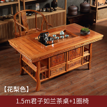 DHP Bàn trà  Bàn trà gỗ nguyên khối kết hợp bộ bàn trà đặt bàn trà văn phòng mới Trung Quốc Bàn trà
