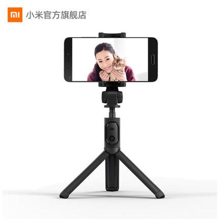 Xiaomi phụ kiện chống lưng điện thoại Chân đế Xiaomi Selfie Stick Bluetooth Điều khiển từ xa Mini Ch